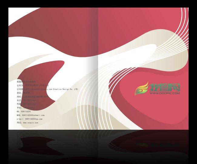 操作手册封面 员工手册封面 画册模板下载 精品画册 封面设计 画册