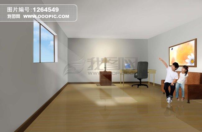 室内效果图模板下载_室内设计图片素材下载