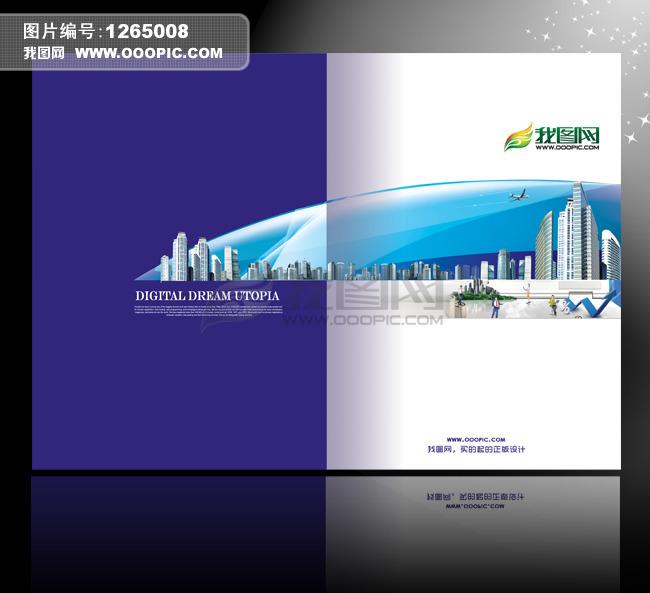建筑装潢画册封面 房产物业画册封面设计模板下载 1265008 企业画册