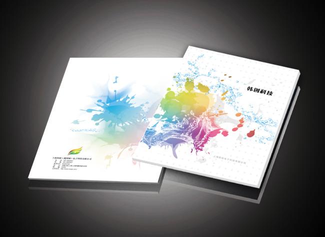 企业画册年报模板下载(图片编号:1266162)_企