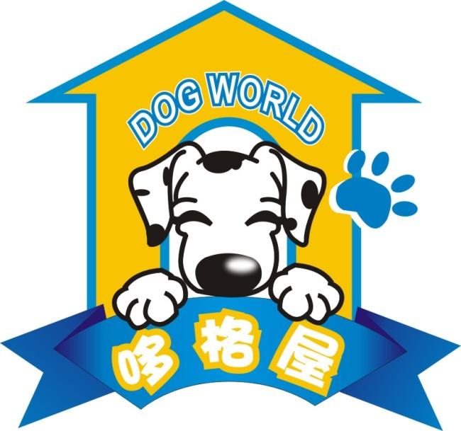 卡通可爱狗狗