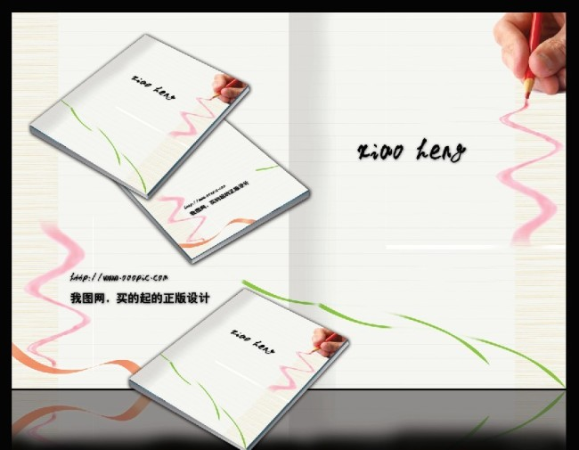 封面设计图片下载 封面设计 画册设计 学校画册 教育画册 简约画册