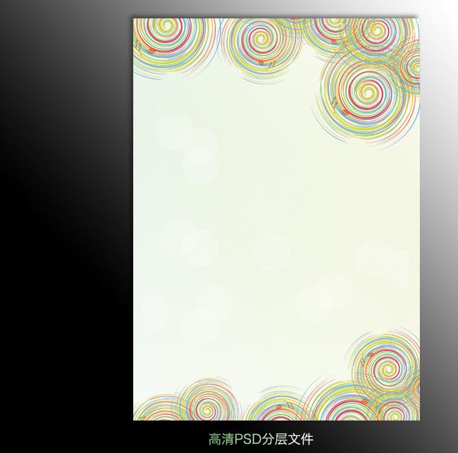 简洁花纹海报背景psd模板下载