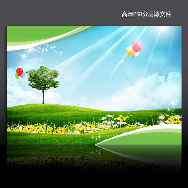 漂亮风景 海报背景图psd模版下载模板下载(图片编号:)