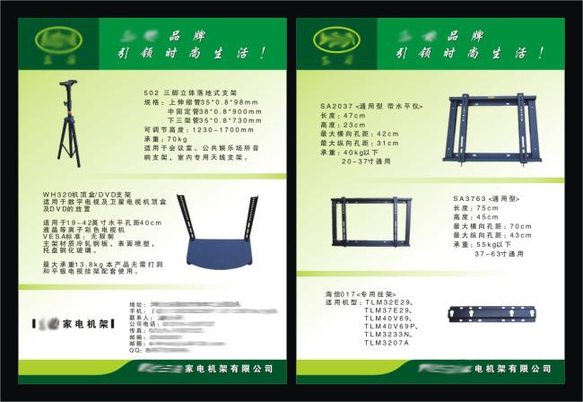 彩页设计模板模板下载(图片编号:1276191)