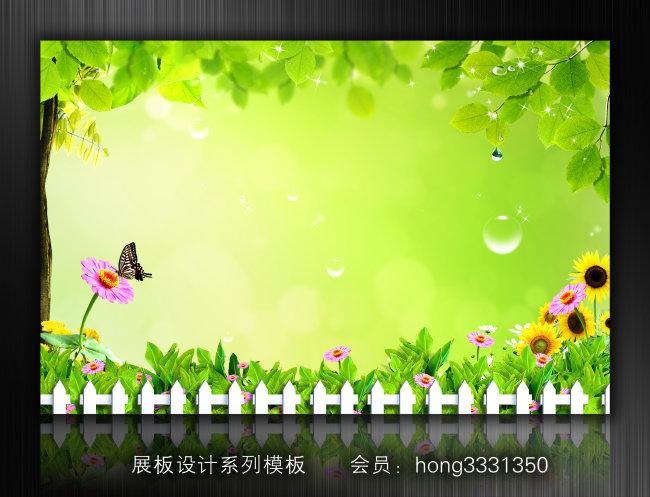 重庆小面广告设计图展示图片