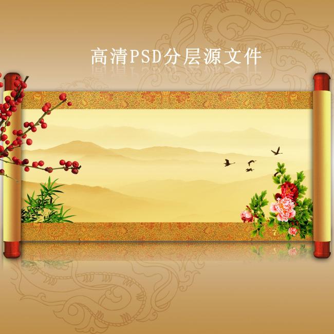 横幅卷轴—中国风海报背景psd分层模板