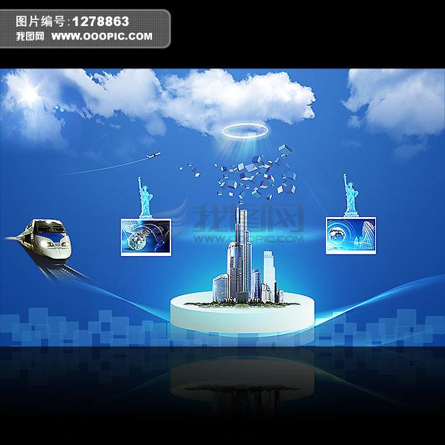 海报设计 > 电子科技产品海报模板