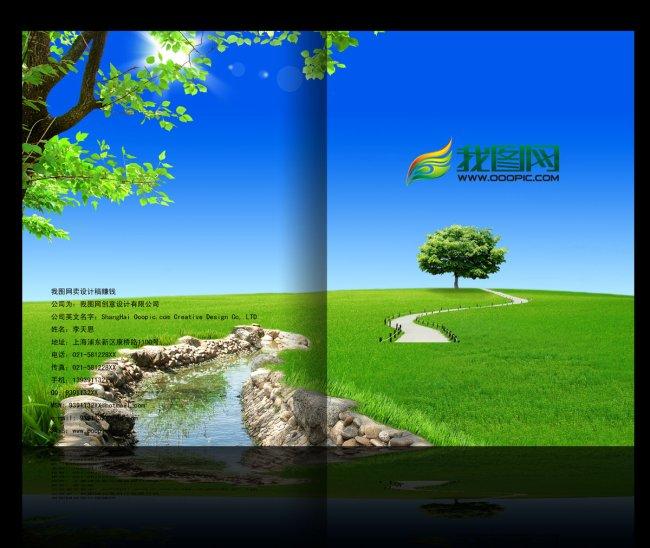 企业画册 产品画册 画册设计 高档画册设计 制度封面 封面设计模板