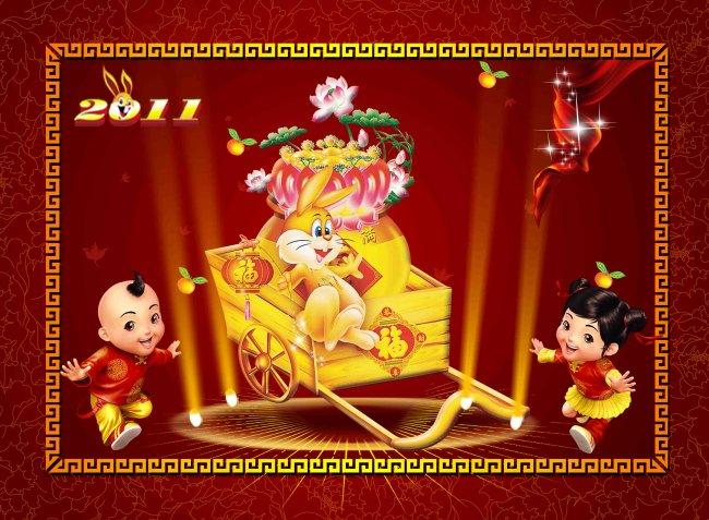 新年快乐模板下载(图片编号:1279052)_元旦|春节|元宵