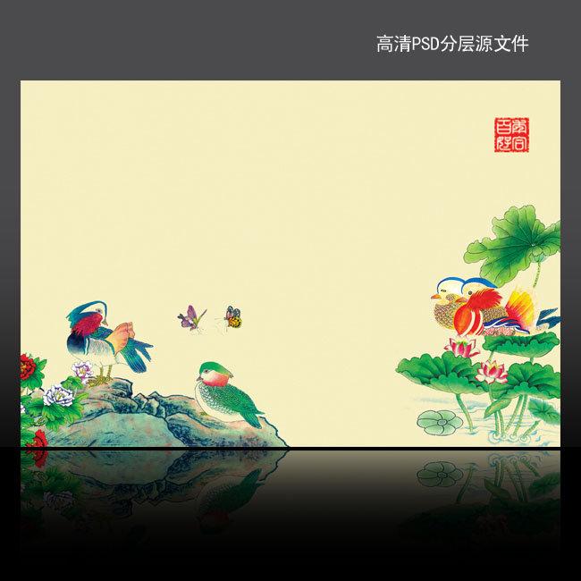 海报背景海报背景素材海报背景设计海报素材