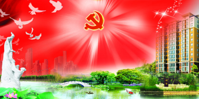 4992,党的生曰七一颂-热烈庆祝中国共产党96周年(原创) - 春风化雨 - 诗人-春风化雨的博客