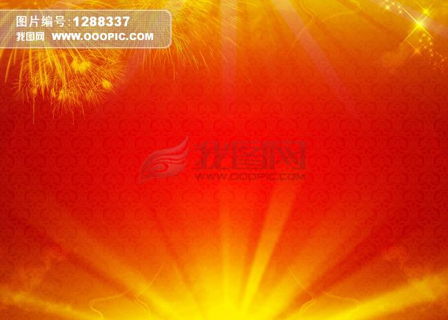 红色喜庆宣传展板模板高清psd背景