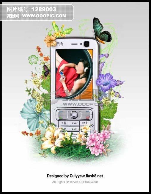 手机 手机广告 手机海报