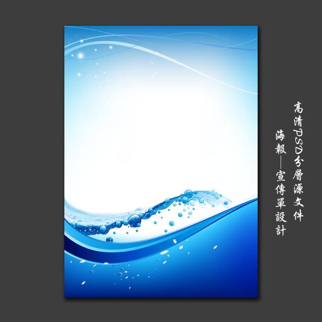 海报背景海报设计海报背景底图 海报设计模板 高清海报设计 海报背景