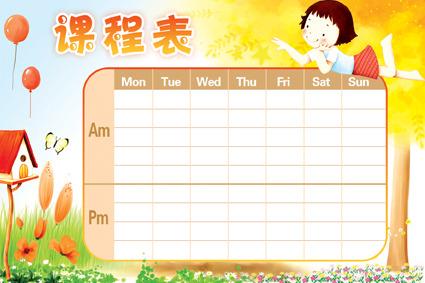 课程表设计模板下载(图片编号:1289795)_其它_其他_我