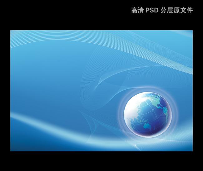 蓝色科技地球海报背景psd模板下载模板下载(图片编号