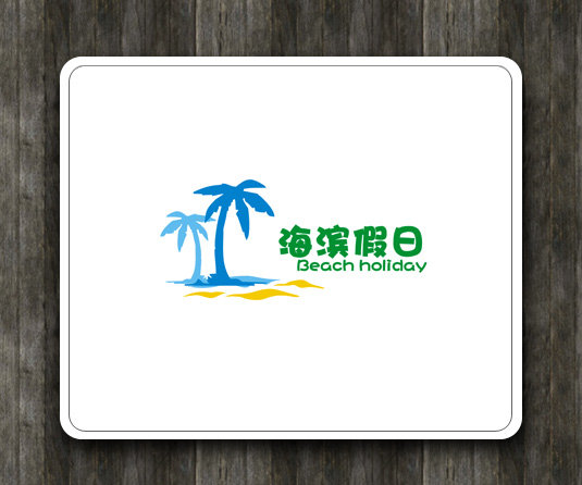 平面设计 标志logo设计(买断版权) 休闲娱乐logo > 标志买断版权  下
