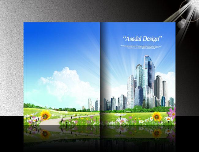 漂亮绿色风景画册封面模板下载