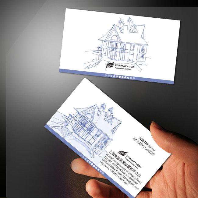 建筑装饰家装名片设计psd下载图片