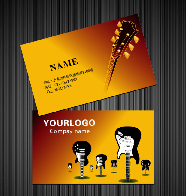 平面设计 vip卡|名片模板 其他名片模板 > 吉他行时尚简洁名片  下一