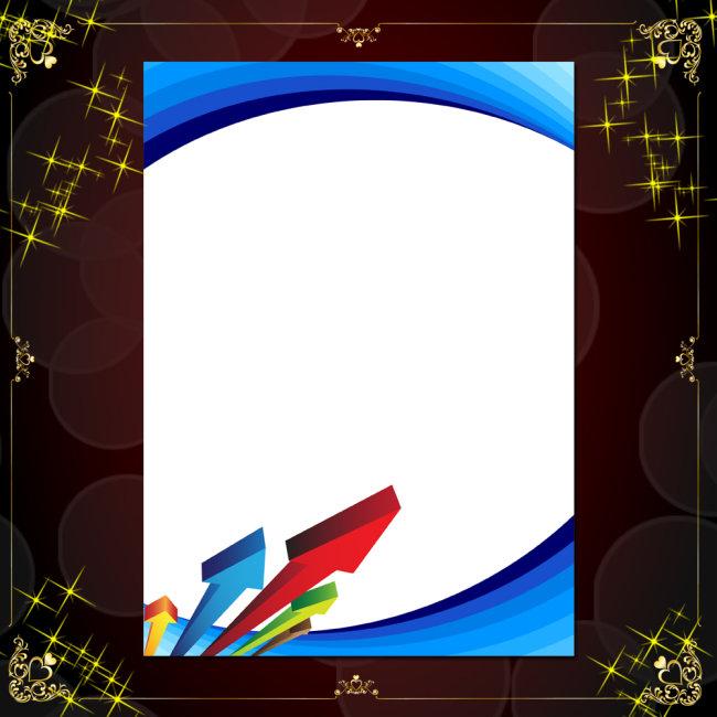 蓝色科技海报背景psd模板下载(图片编号:1295459)_图
