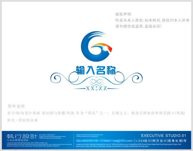国外矢量logo标志设计素材044_搜图网