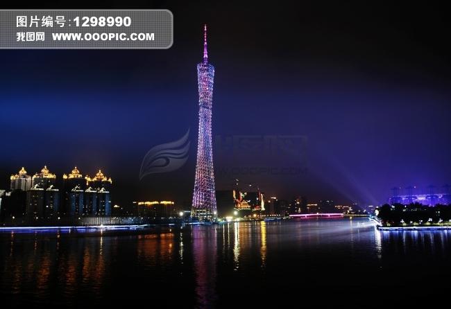 广州塔(夜景)
