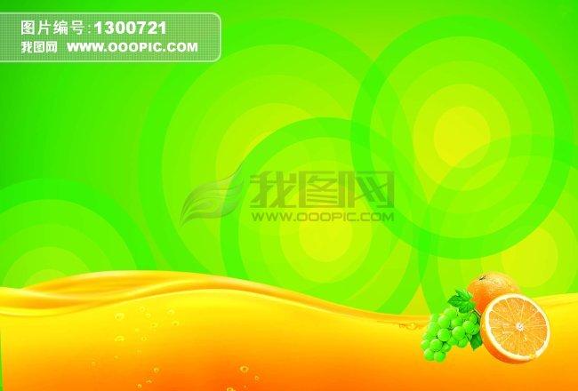 蓝天白云 公益环保海报背景psd模板下载-海报背景图 半成品 设计素材
