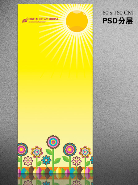黄色卡通x展架模板下载(图片编号:1303064)