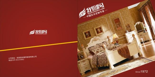家具模板下载 欧式画册封面设计  家具图片下载 家居 家私 欧式家具