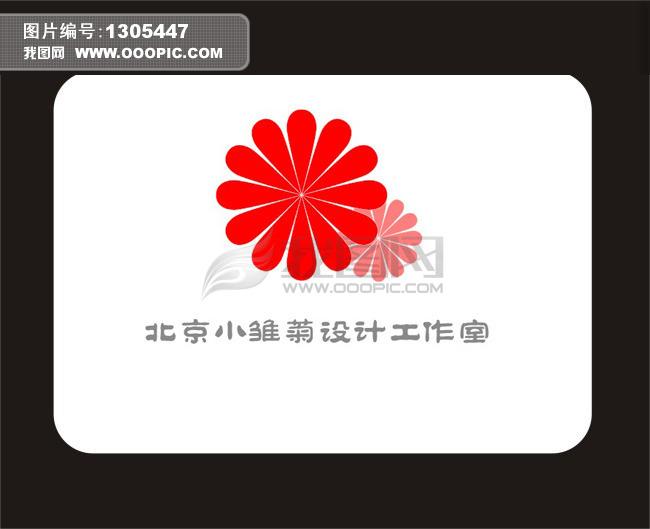 北京启程扬帆造船厂公司标志设计-其他行业logo设计素材下载 标志高清图片