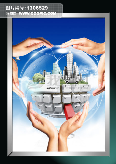 商业企业展板设计模板下载(图片编号:1306529)