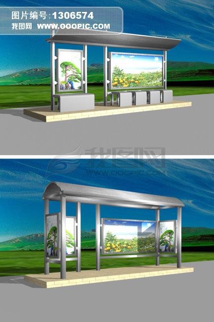 公交站台效果图模板下载 公交