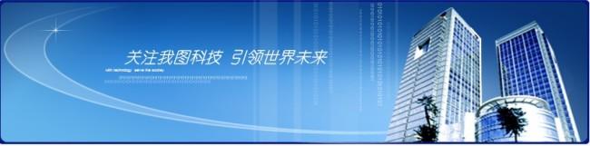 蓝色科技网站banner源文件模板下载