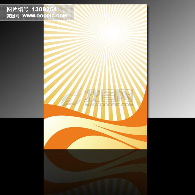 商业海报背景半成品设计psd下载模板下载(图片编号:)