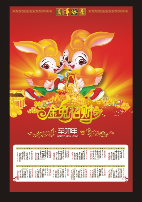 2011・l9閇跟9ァ.ケ?)KサZセP_2011蟷エ謖ょ紙