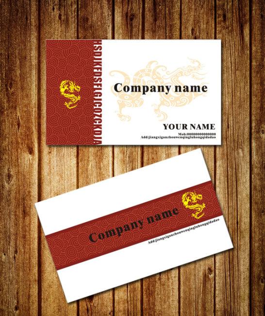印刷包装名片模板下载 印刷包装名片图片下载 名片设计模板 名片设计