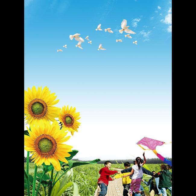 校园优秀风筝手绘海报