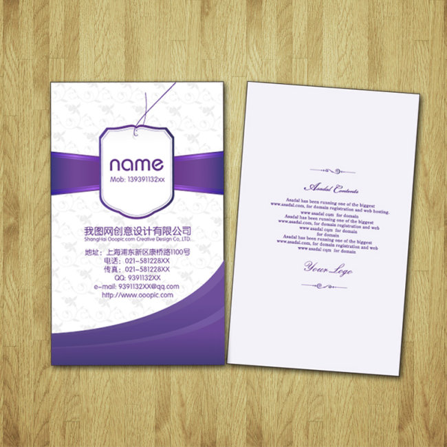 印刷包装名片模板下载 印刷包装名片图片下载