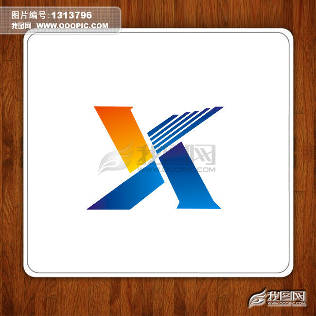 x字母艺术变形logo 标志图片