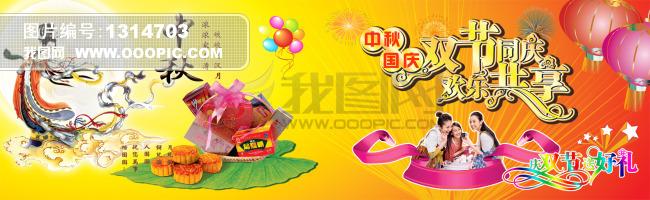 中秋节幼儿月饼图画分享展示