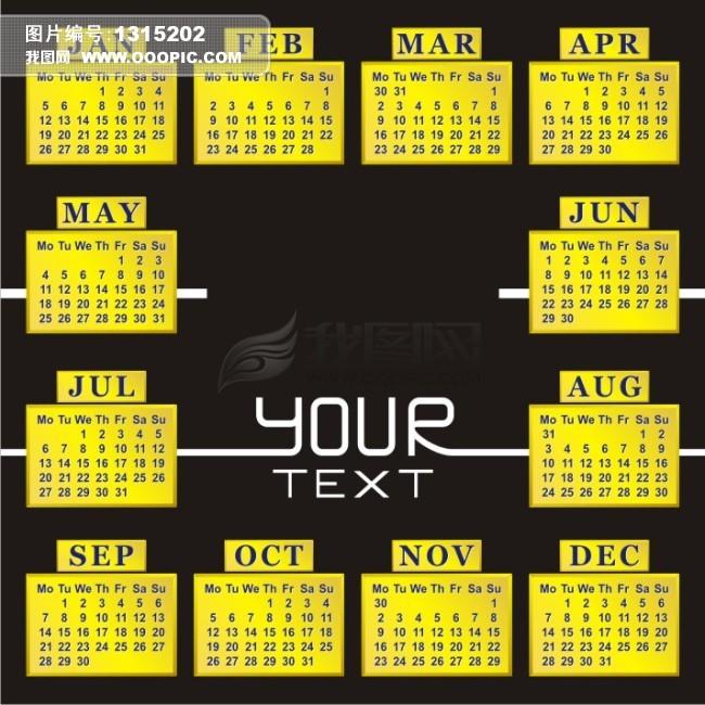 日历表格图片下载图片