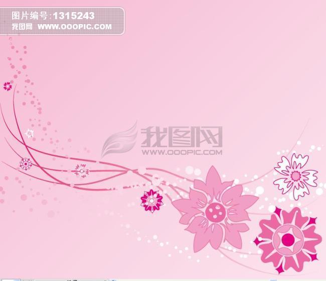 韩国ins粉色手绘边框