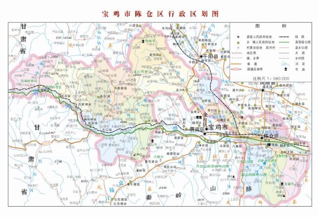 陕西 宝鸡 陈仓 行政区划图