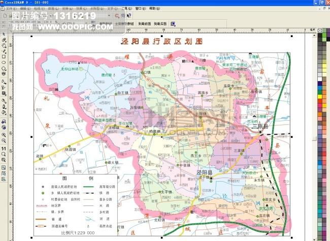 泾阳县 行政区划图