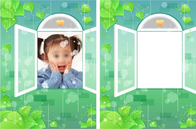 幼儿个人风采边框素材
