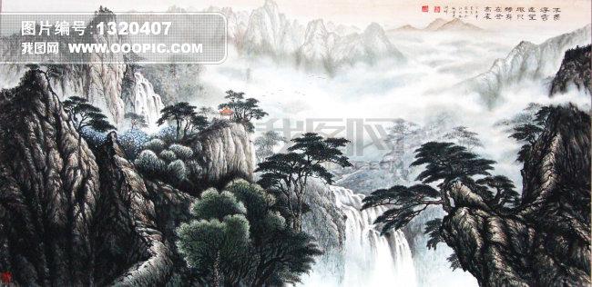高清国画山水水墨画图片 素材 (图片编号:1320407)