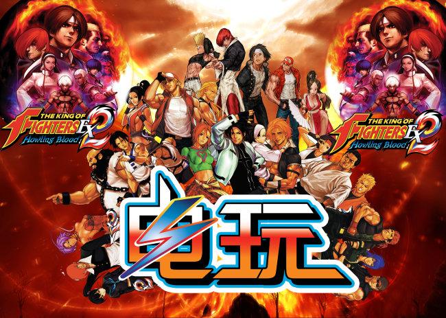 电子游戏海报模板下载 1321748 夏日海报 促销 宣传广告
