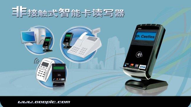 展会展板 高科技产品 产品展板          电子展板 广告设计 排版设计图片